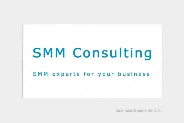SMM Consulting