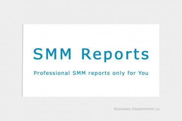 SMM Reports