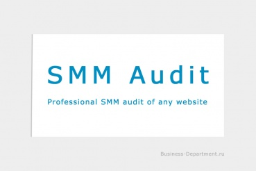 SMM Audit